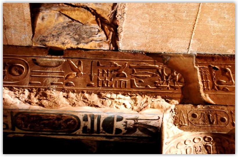 Osireon v Abydu
