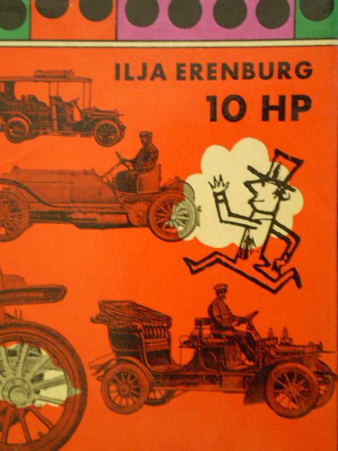 Adolf Hoffmeister: obálka pro knihu Ilji Erenburga 10 HP